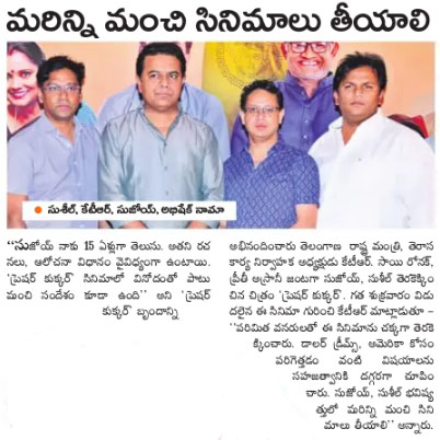 Ktr Appreciates Pressure Cooker Movie Team