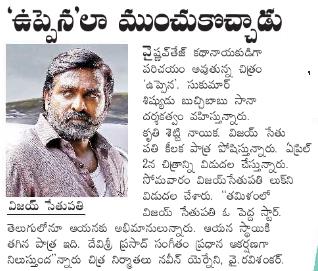 Makkal Selvan Vijay Sethupathi Turns Into Mighty Rayanam For Uppena