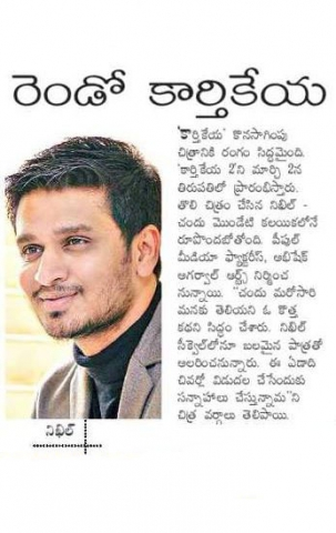 Nikhil Siddharths Film To On Floors From This Date