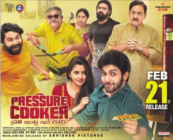 Pressure Cooker Movie Releasing On Feb 21st