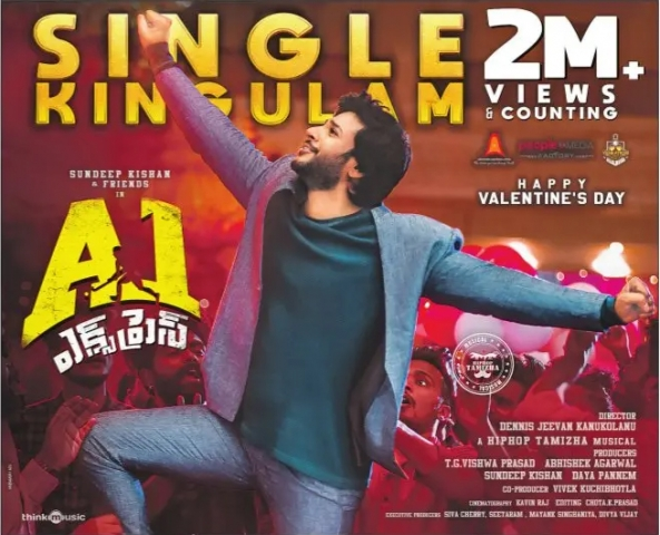 Single Kingulam From A1 Express Movie