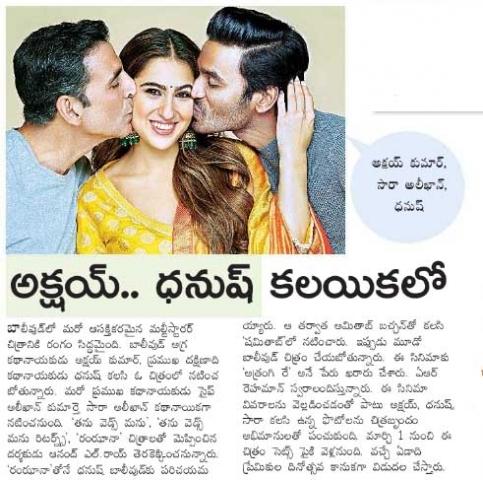 Akshay Kumar,Sara Ali Khan And Dhanush Starrer Atrangi Re Teaser Out