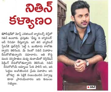 Hero Nithin Getting Married Shalini May Month