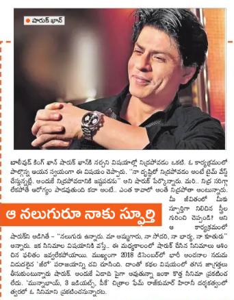 Shahrukh Kkhan Signs Rajkumar Hirani Mohinder Amarnath Biopic
