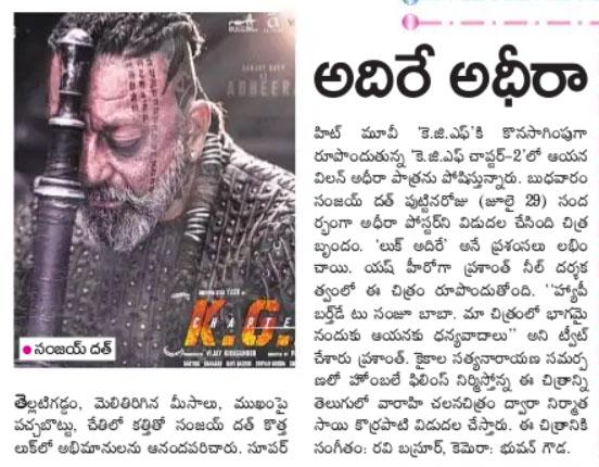 KGF 2 Sanjay Dutts Adheera Look Is Borrowed From Vikings