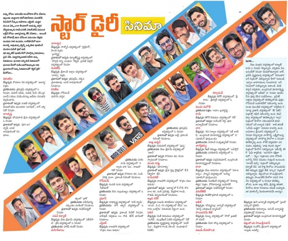 Tollywood Heros And Movie