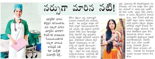 Actress Shikha Malhotra Turns Nurse, Joins Fight Against Covid-19