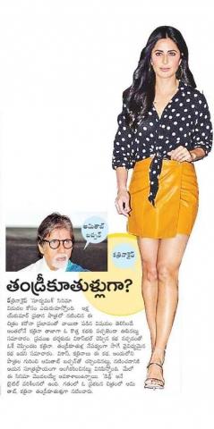 Katrina Kaif, Amitabh Bachchan To Come Together For A Vikas Bahl Directorial
