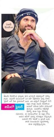 Vijay Deverakonda Becomes The Most Desirable Man