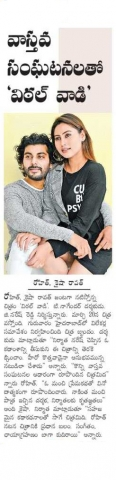 Vittal Vadi Movie Press Meet