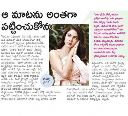 Lavanya Tripathi About Her New Movie