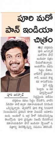 Puri Jagannadh Other Pan India Movie Announced