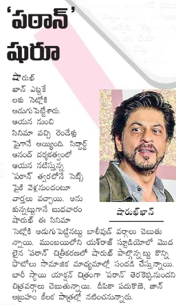 Shah Rukh Khan Starts Shooting For Pathan Today