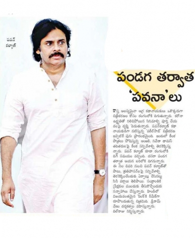 Pawan Kalyan To Resume Shoot After Dussera