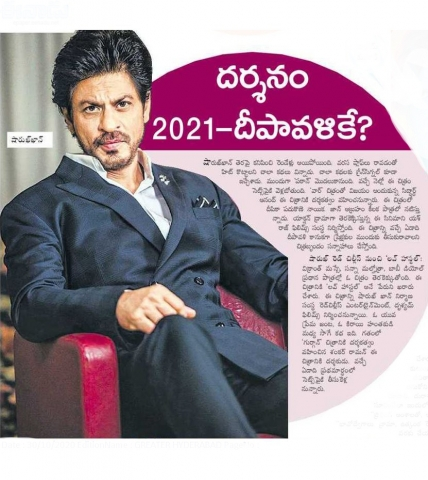 Shah Rukh Khans Pathan To Arrive On Diwali 2021
