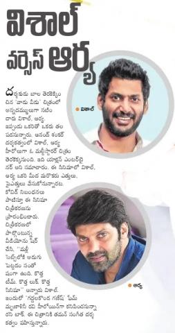Vishal And Arya To Resume Shoot Of Director Anand Shankars Next Film In October