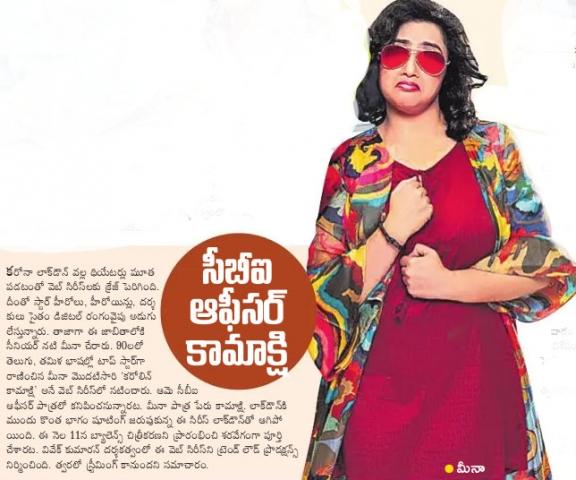 Actress Meena Act In Karoline Kamakshi Web Series