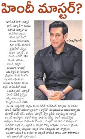 Salman Khan To Star In The Hindi Remake Of Vijays Tamil Movie Master