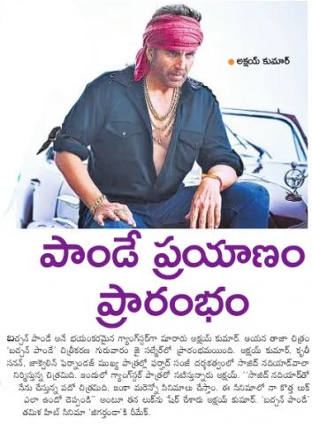 Akshay Kumars Bachchan Pandey New Look Release