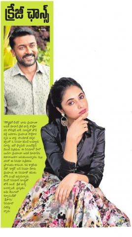 Priyanka Mohan To Star In Suriya And Pandiraj Film