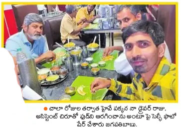 Jagapathibabu Eats Highway Food With His Assistants And Driver