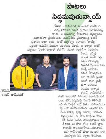 SS Thaman On Board For Ram Charan And Director Shankars Movie