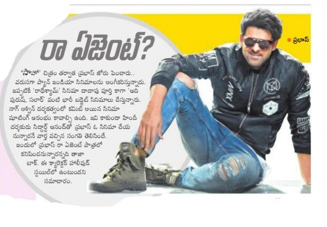 Prabhas To Play A RAW Agent In His Film With Director Siddharth Anand