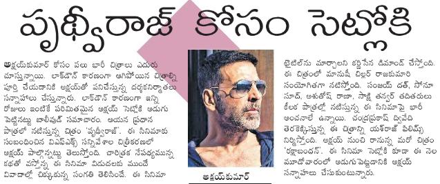 Yash Raj Films To Resume Shooting For Akshay Kumar
