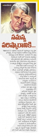 Kamal Haasan To Resolve The Indian 2