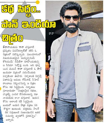 Rana Daggubati Joins Forces With Viswashanthi Pictures For Pan India Project