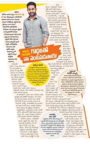 RRR Star Jr NTR Gives First Interview About Mega Budget Action Pic From Baahubali Director S.S. Rajamouli