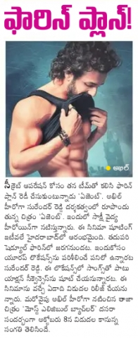 Akhil Plan To Fly Europe For Agent Movie Shooting