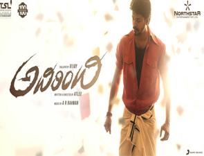 Adirindhi Movie Working Stills | Posters | Wallpapers
