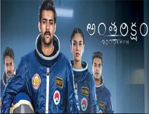 Antariksham 9000 KMPH Telugu Movie Posters Antariksham 9000 KMPH Movie stills,Antariksham 9000 KMPH Telugu Movie pictures, Antariksham 9000 KMPH Telugu Movie updates.