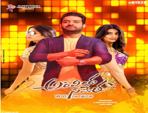 Aravindha Sametha Telugu Movie Posters Aravindha Sametha Telugu Movie stills, Aravindha Sametha Telugu Movie pictures, Aravindha SamethaTelugu Movie updates.