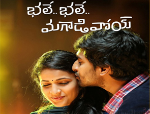 Bhale Bhale Magaadivoy Movie Working Stills | Posters | Wallpapers
