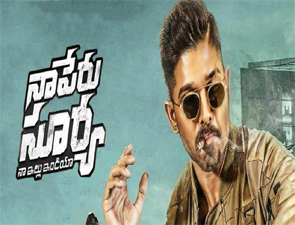 Naa Peru Surya Telugu Movie Posters Naa Peru Surya Telugu Movie stills Naa Peru Surya Telugu Movie pictures, Naa Peru Surya Telugu Movie updates.