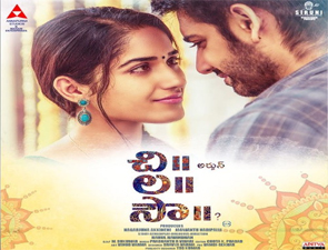 Chi La Sow Telugu Movie Posters Chi La Sow Telugu Movie stills Chi La Sow Telugu Movie pictures, Chi La Sow Telugu Movie updates
