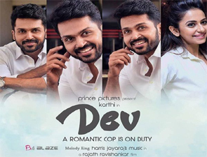 Dev Telugu Movie Posters, Dev Movie stills,Dev Telugu Movie pictures, Dev Telugu Movie updates.