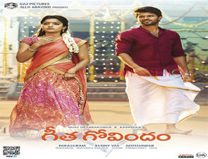 Geetha Govindam Telugu Movie Posters Geetha Govindam Telugu Movie stills Geetha Govindam Telugu Movie pictures, Geetha Govindam Telugu Movie updates