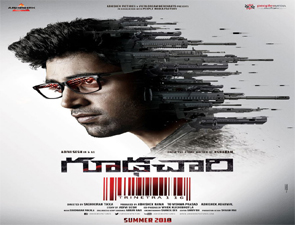 Goodachari Telugu Movie Posters Goodachari Telugu Movie stills Goodachari Telugu Movie pictures, Goodachari Telugu Movie updates.