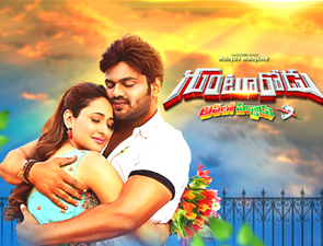 Gunturodu Movie Working Stills | Posters | Wallpapers