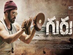 Guru Movie Working Stills | Posters | Wallpapers