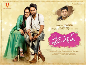 Happy Weeding Telugu Movie Posters Happy Weeding Telugu Movie stills Happy Weeding Telugu Movie pictures, Happy Weeding Telugu Movie updates.