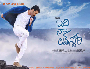 Idi Naa Love Story Movie Working Stills | Posters | Wallpapers