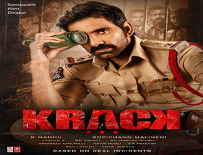 Ravi Teja, Shruti Haasan telugu movie, Krack Review latest posters, stills, wallpapers and updates