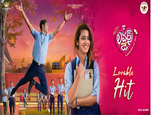 Lovers Day Telugu Movie Posters, Lovers Day Movie stills,Lovers Day Telugu Movie pictures, Lovers Day Telugu Movie updates.