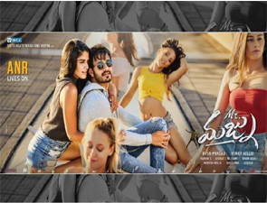 Mr Majnu Telugu Movie Posters, Mr Majnu Movie stills,Mr Majnu Telugu Movie pictures, Mr Majnu Telugu Movie updates.