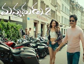 Manmadhudu 2 Telugu Movie Posters, Manmadhudu 2 Movie stills,Manmadhudu 2 Telugu Movie pictures, Manmadhudu 2 Telugu Movie updates.