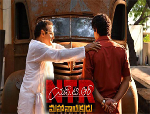 NTR Mahanayakudu Telugu Movie Posters, NTR Mahanayakudu Movie stills,NTR Mahanayakudu Telugu Movie pictures, NTR Mahanayakudu Telugu Movie updates